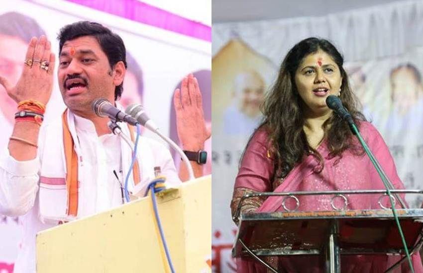 महाराष्ट्र चुनाव 2019 रिजल्ट : भाई धनंजय मुंडे से हार गईं फडणवीस सरकार में मंत्री पंकजा मुंडे