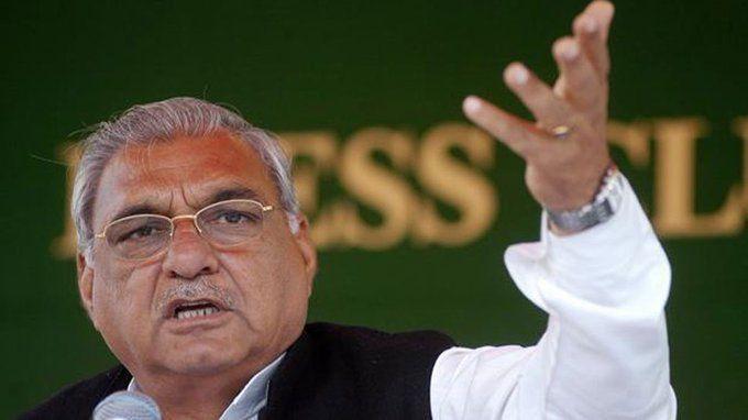 Haryana Assembly Elections : पूर्व मुख्यमंत्री भूपेंद्र सिंह हुड्डा ने की प्रेस कांफ्रेंस