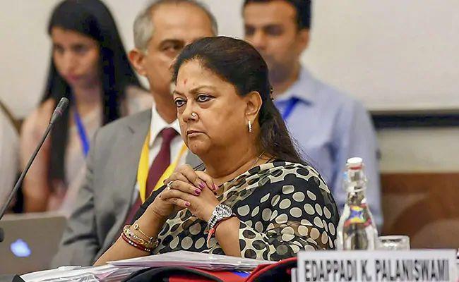बीजेपी ने वसुंधरा राजे पर राजस्थान में कांग्रेस की मदद करने का लगाया आरोप