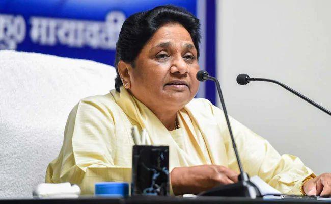 SC-ST Reservation Bill: मायावती ने कांग्रेस को बताया दलित विरोधी!