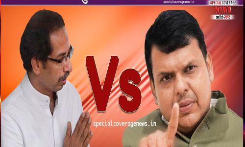 महाराष्ट्र में कुर्सी खेल: बीजेपी होगी पास या शिवसेना होगी फेल!
