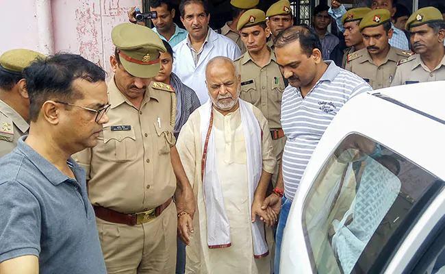 विशेष अदालत को सौंपा गया चिन्मयानंद मामला