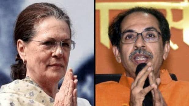 क्या आपको पता है, ...जब कांग्रेस का शिवसेना से हुआ था गठबंधन, महाराष्ट्र में कुछ भी असंभव नहीं