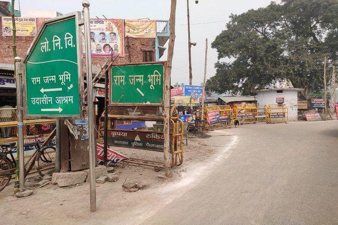 अयोध्या: राम जन्मभूमि जाने वाले सभी मार्ग पूरी तरह से किए गए सीलबंद