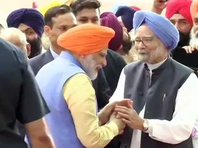 करतारपुर कॉरिडोर: जब पूर्व पीएम सरदार मनमोहन सिंह से पगड़ी पहने मिले प्रधानमंत्री नरेंद्र मोदी!