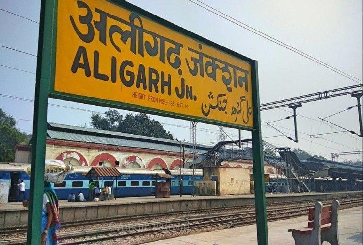 इंटरनेट सेवाएं की गई बहाल, डीएम बोले,अलीगढ़ के लोगों ने कायम की है भाई चारे की मिशाल, जानिए ये खबरें