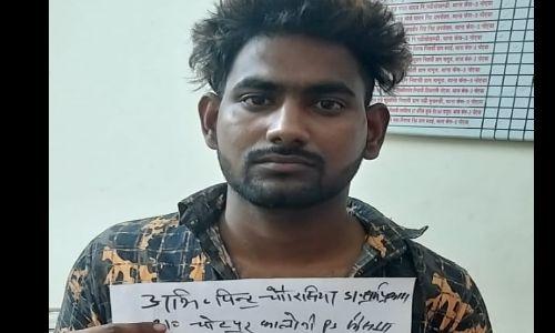 नोएडा : थाना फेस-3 पुलिस ने पकड़ा एक शातिर गांजा तस्कर