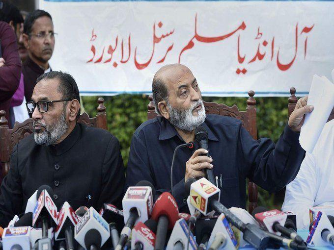 अयोध्या फैसला पर रिव्यू पिटीशन को लेकर मुस्लिम पक्षों में दो फाड़!