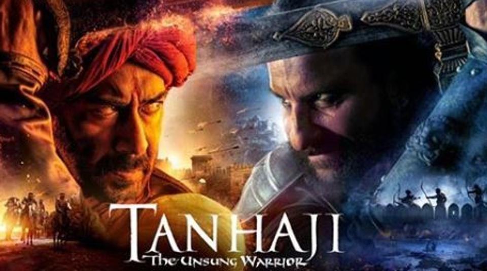 #TanhajiTrailer : अजय देवगन की 100वीं फिल्म