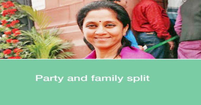 शरद पवार को बड़ा झटका, पार्टी ही नहीं परिवार टूटा बेटी सुप्रिया ने कही ये भावुक बात!