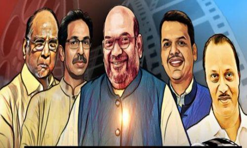 महाराष्ट्र में भजपा की सरकार बनाने-गिराने में अब खास हुए ये 29 विधायक