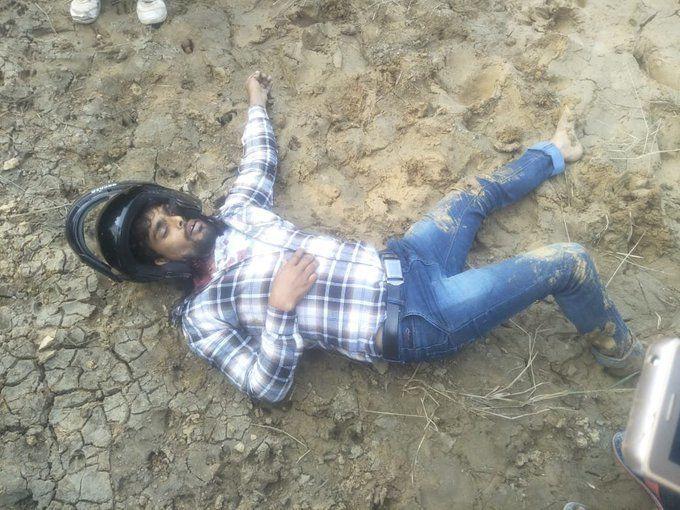 बिहार के गया में बैंक मैनेजर रशीद की गोली मारकर हत्या