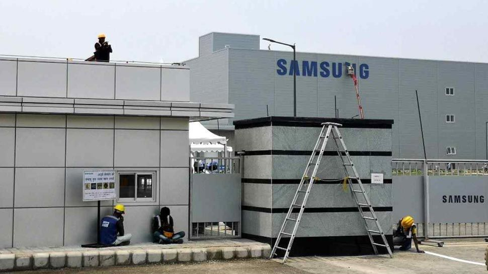 दिसंबर से सैमसंग इस देश में करेगा 1200 इंजीनियरों की बंपर भर्ती