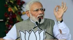 प्रधानमंत्री मोदी झारखंड के खूंटी और जमशेदपुर में आज करेंगे चुनावी सभाएं