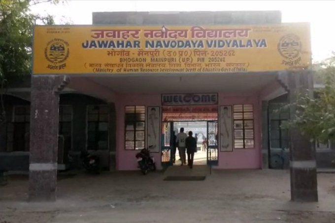 मैनपुरी नवोदय विद्यालय रेप केस: मौत से पहले छात्रा अनुष्का पांडेय से हुआ था रेप, फॉरेंसिक रिपोर्ट में हुई पुष्टि