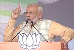 झारखंड विधानसभा: पीएम मोदी ने खूंटी में विशाल चुनावी जनसभा में भाजपा के लिए भरी हुंकार, कांग्रेस पर दागे कई सवाल