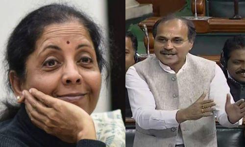 कांग्रेस नेता अधीर रंजन चौधरी ने निर्मला सीतारमण को निर्बला कहने पर माफी मांगी, कहा- वे मेरी बहन जैसी