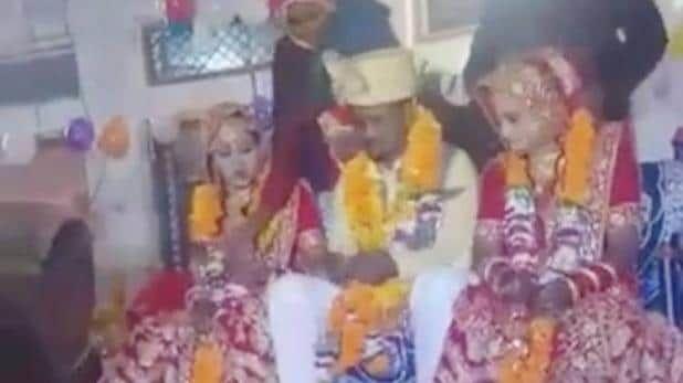 मध्यप्रदेश में अनोखी शादी, एक ही मंडप में पत्नी और साली से रचाया ब्याह