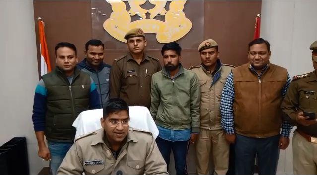 बिजनौर छात्रा के साथ रेप करने वाला आरोपी गिरफ्तार