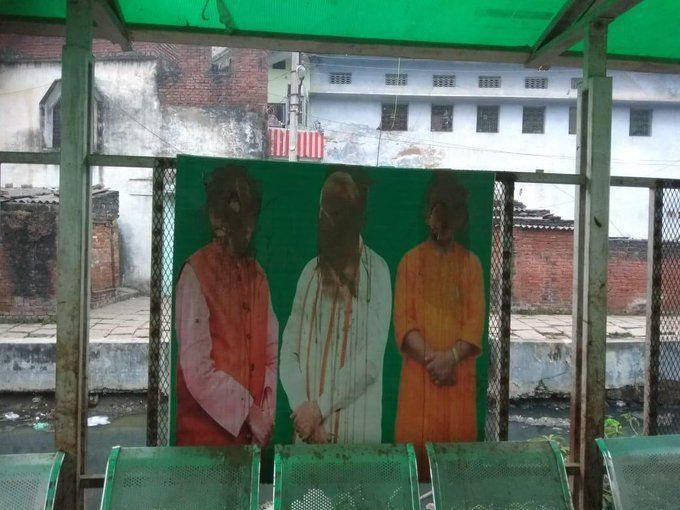 चंदौली: मुगलसराय में पीएम मोदी ,सीएम योगी और सांसद महेंद्र पांडे की तस्वीरों पर गोबर पोता