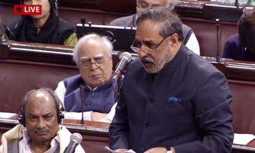 LIVE: नागरिकता बिल पर कांग्रेस के आनंद शर्मा रखे विपक्ष के तर्क, प्रधानमंत्री अटल बिहारी वाजपेयी का लिये नाम
