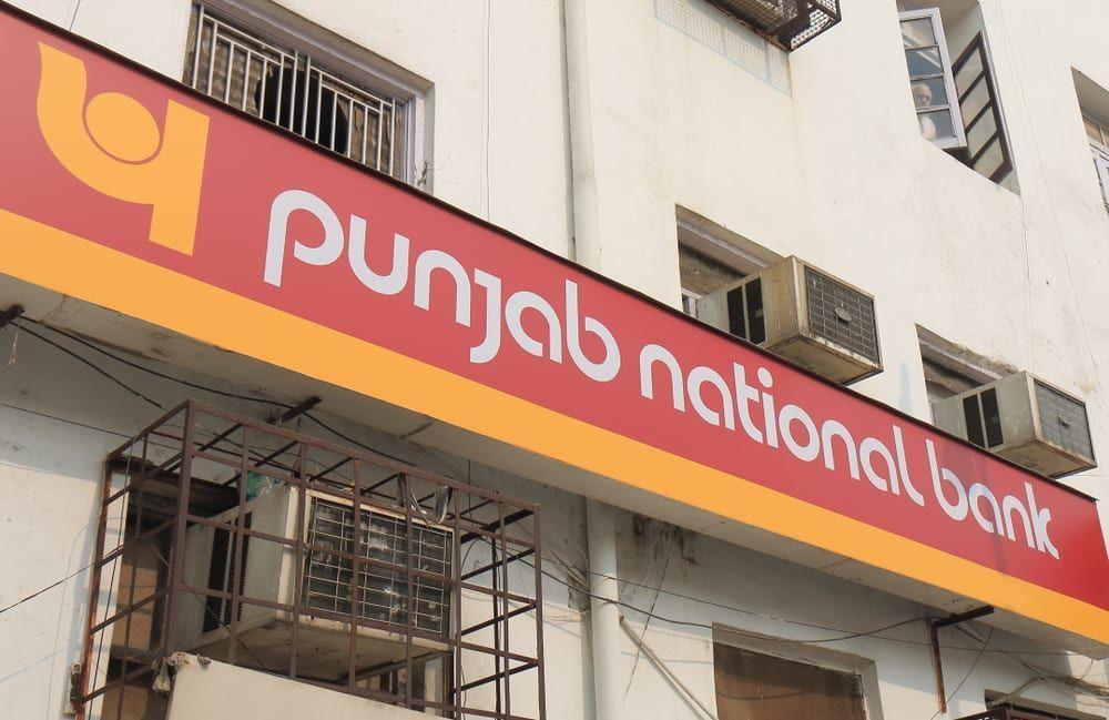 PNB ने करोड़ों ग्राहकों को दिया तोहफा, लोन पर फ्री में मिलेंगी ये सुविधाएं