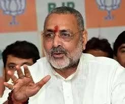 राहुल गांधी के भाषण पर भाजपा नेता गिरिराज सिंह का बोले-उधार के सरनेम....?
