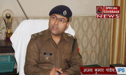 एसपी मैनपुरी अजय कुमार का भ्रष्टाचार पर बड़ा प्रहार, तीस पुलिस कर्मियों की बनाई सूची, मचा हडकम्प