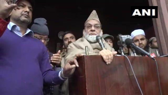 दिल्ली जामा मस्जिद के शाही इमाम ने की शांति से प्रदर्शन की अपील, CAB को लेकर कही बड़ी बात