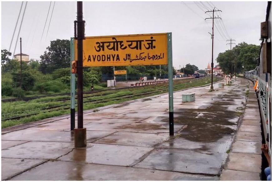 अयोध्या में आतंकी हमले की साजिश कर रहा मसूद अजहर, पुलिस ने बढ़ाई सुरक्षा