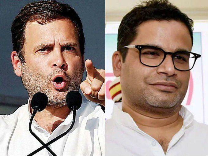 राहुल गाँधी ने बताया पीएम मोदी को झूंठा, तभी प्रशांत किशोर ने कह दी ये बड़ी बात!