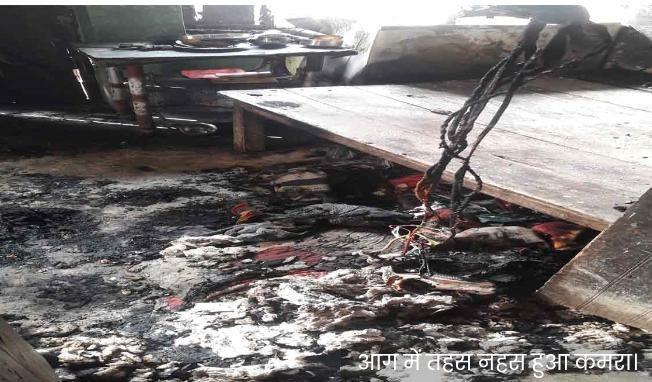 बाराबंकी: एक धमाका और कमरे में लगी आग, बुजुर्ग की जलकर मौत