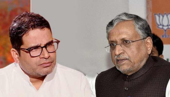 JDU और BJP में चल क्या रहा है? प्रशांत किशोर ने सुशील मोदी को बताया- परिस्थितियों का डिप्टी सीएम