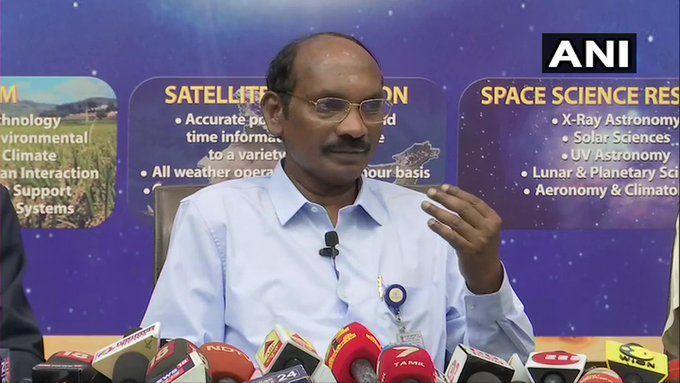 इसरो चीफ सिवान बोले- चंद्रयान-3 पर कर रहे हैं काम, इस समय होगा लॉच