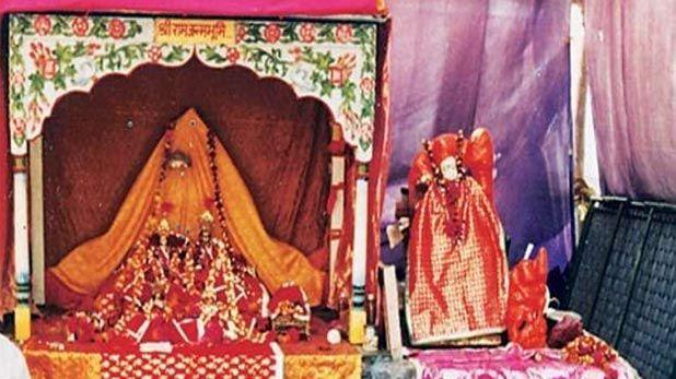 7 दशक बाद रामलला को आज लगेगा 56 भोग, जल्द शुरू होगा मंदिर का निर्माण!