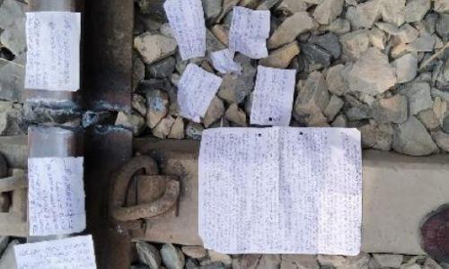 यूपी: रेल ट्रैक काटकर पत्र छोड़ा, पढ़ने के बाद पैरों तले खिसक जायेगी आप की जमीन