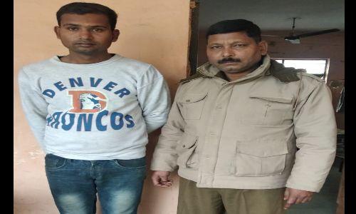 ठगी करने वाले शातिर अभियुक्त को पुलिस ने किया गिरफ्तार, इस तरह काम को देता था अंजाम
