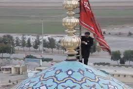 ईरान ने मस्जिद पर लाल झंडा लगाकर क्या संदेश देना चाहता है? देंखे वीडियो