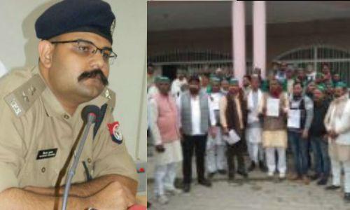 एसएसपी वैभव कृष्ण के प्रकरण में जनता उनके साथ,कई सामाजिक संगठनों ने साजिश रचने वालों के खिलाफ की कड़ी कार्रवाई की मांग