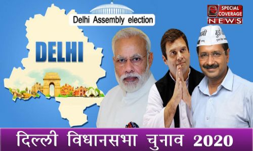 दिल्ली विधानसभा चुनाव: त्रिकोणीय मुकाबले में लोअर मिडिल पर फंसा पेंच