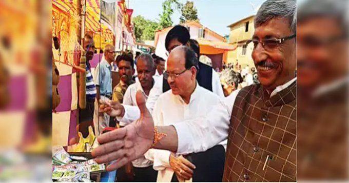 यूपी का मंत्री बन गोवा में मौज कर रहे शख्स ने किया मसाज करने वाली की डिमांड और फिर ...?
