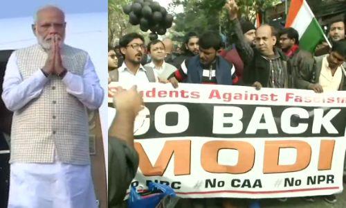 CAA के विरोध के बीच कोलकाता पहुंचे PM, लगे गो बैक मोदी के नारे