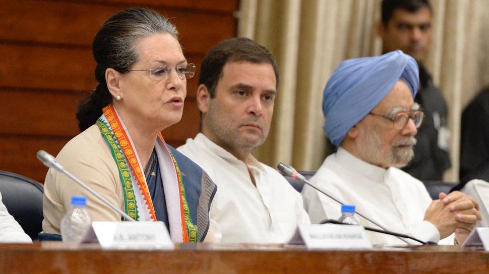 CWC बैठक में बोलीं सोनिया गांधी- CAA का उद्देश्य भारतीयों को धार्मिक आधार पर बांटना है