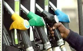 SMS के जरिए घर बैठे ऐसे पता करें अपने शहर के पेट्रोल-डीज़ल के दाम