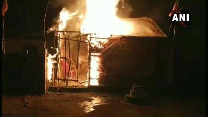 बंगाल :बीजेपी ऑफिस में बीती रात आग लगा दी