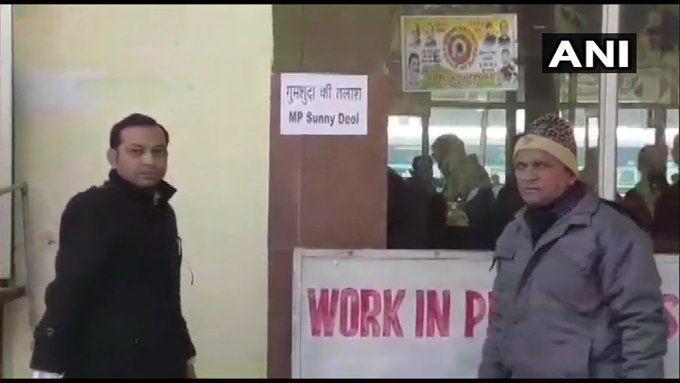 पठानकोट में लगे BJP सांसद को गुमशुदगी के पोस्टर