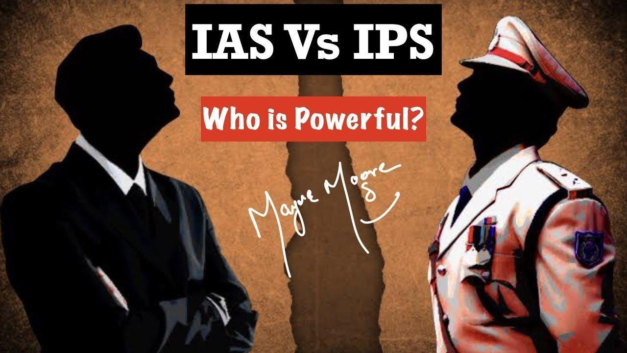 क्या कमिश्नरी सिस्टम से भयभीत हैं आईएएस/पीसीएस अफ़सर ?