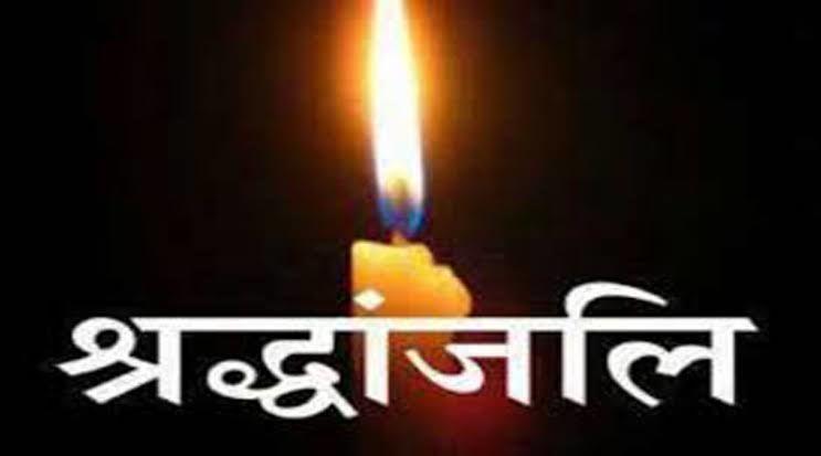 सपा विधायक शैलेंद्र यादव ललई की बड़ी माता का निधन, कल होगा अंतिम संस्कार