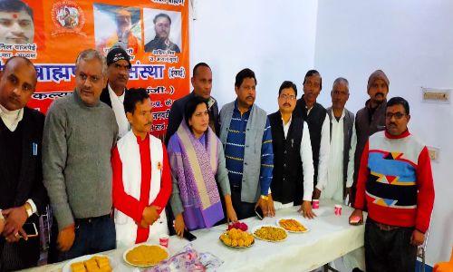 अन्तर्राष्ट्रीय ब्राह्मण महासंस्था युवा प्रकोष्ठ द्वारा मकर सक्रांति के अवसर पर विशाल खिचड़ी भोज का किया गया आयोजन