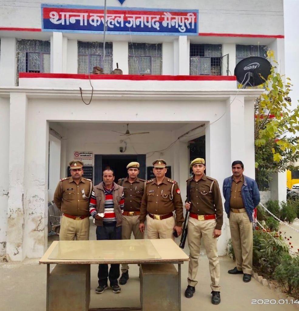 25000 रुपयों का इनामिया अपराधी विनोद यादव चढ़ा मैनपुरी पुलिस के हत्थे